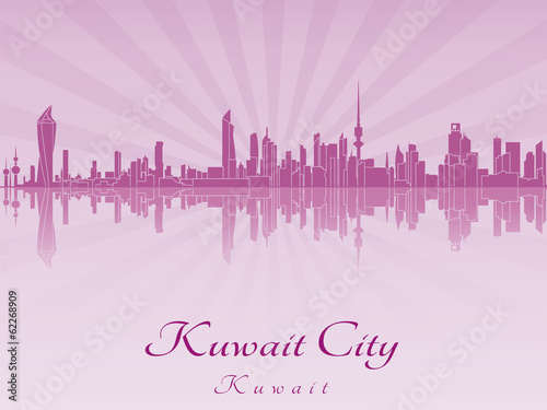 Papier Peint - Kuwait City skyline in purple radiant orchid